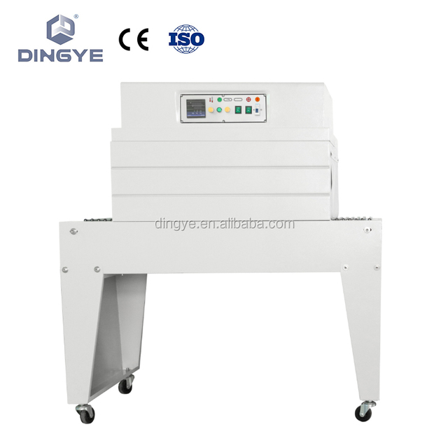 BS-A450 Thermal Shrink Packing Machine