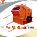 Stone Production Line|Various Size Stone Making Machine|Stone Crushing Machine