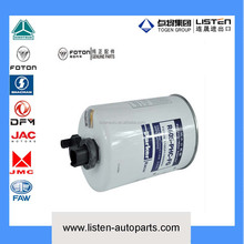FOTON Truck spare parts Diesel engine ISF2.8 filters/ Water separator 1105911500006/R60S-PHC-FG