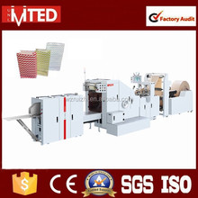 Fast Speed Paper Bag Production Line