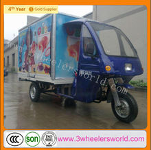 Chongqing Manufactor 200cc/300cc Trike Motorcycle/lifan tricycle/ scooter cargo box/ go kart car prices