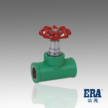 PPR STOP VALVE SCREW END( PPR Pipes & Fittings FOR COLD/HOT WATER)