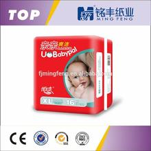 High quality disposable OEM pet pet baby diapers