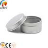 /product-gs/20g-shoe-polish-metal-container-lip-balm-containers-aluminum-cosmetic-jars-60464845992.html