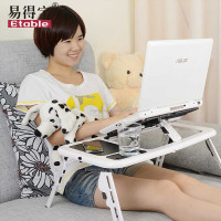 Brand New Dual USB fan Magic Portable folding Table for Car Laptop Tray stand