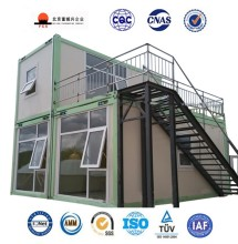 Custom Prefabricated Movable Storage House for Sale
