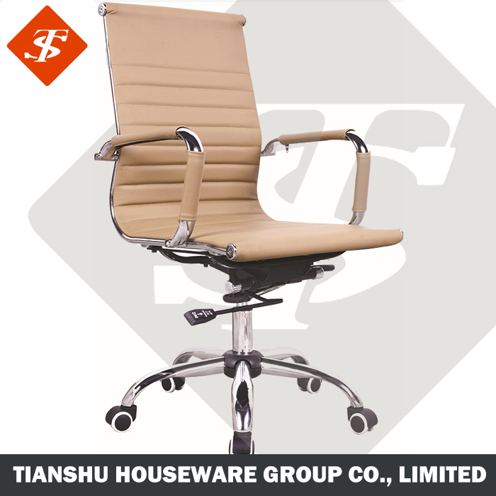 modern Light Brown color high back chairs swivel moving indoor furniture