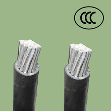 10mm Single hard core insulated aluminum wire