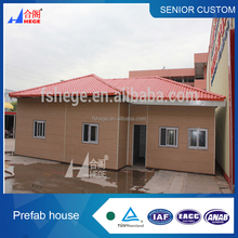 Wooden prefab homes, prefab house best price, green house material