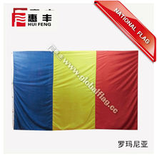 100% polyester custom made cheap country flags for Romania National Day