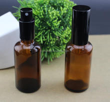 50ml amber glass bottle with black alumite spray atomizer for perfume