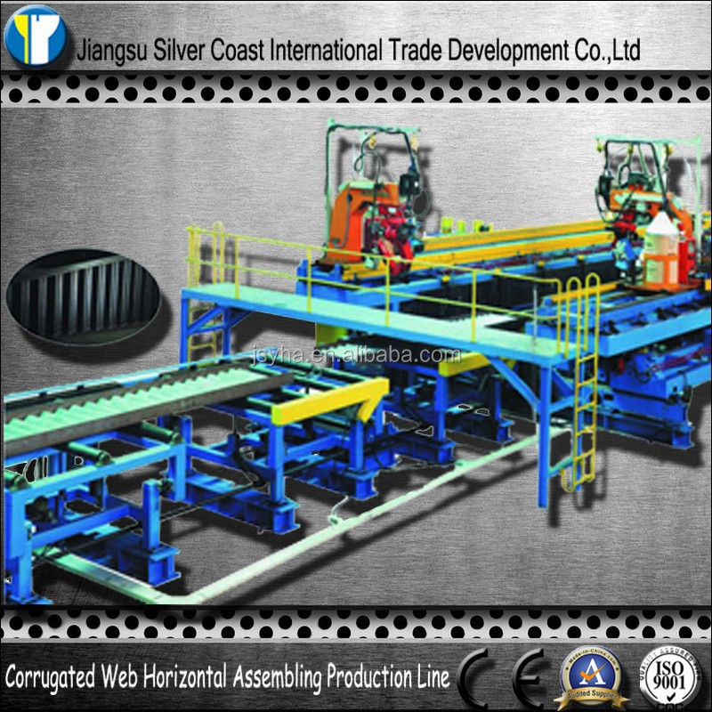 YQ Series H-beam Corrugated Web Horizontal Assembly Production Line