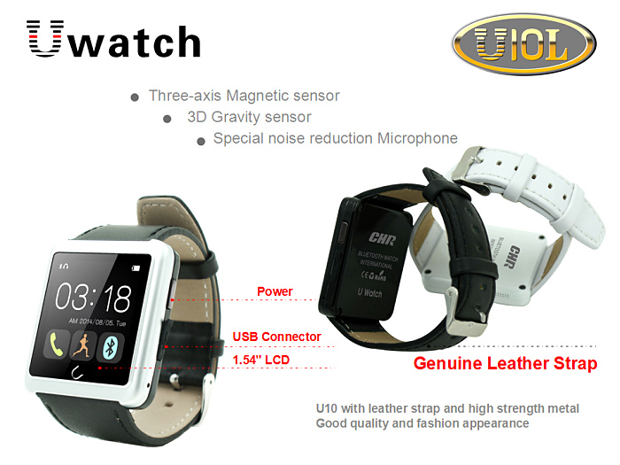 <strong>u10</strong> smart watch with touch display 2015 and leather strap smart phone watch