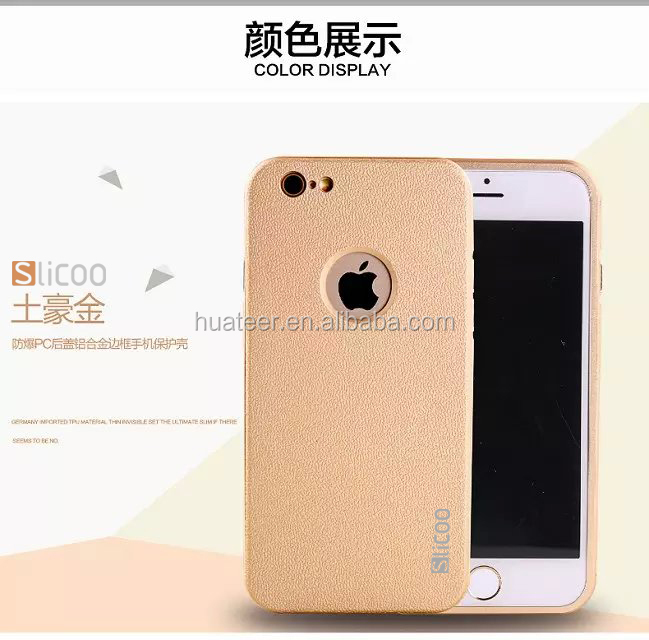 professional mobile phone case factory, 2015 best selling case for iphone 6 free sample