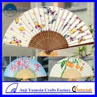 Bamboo /Wood /Plastic Sheet Hand Fan Bamboo Crafts