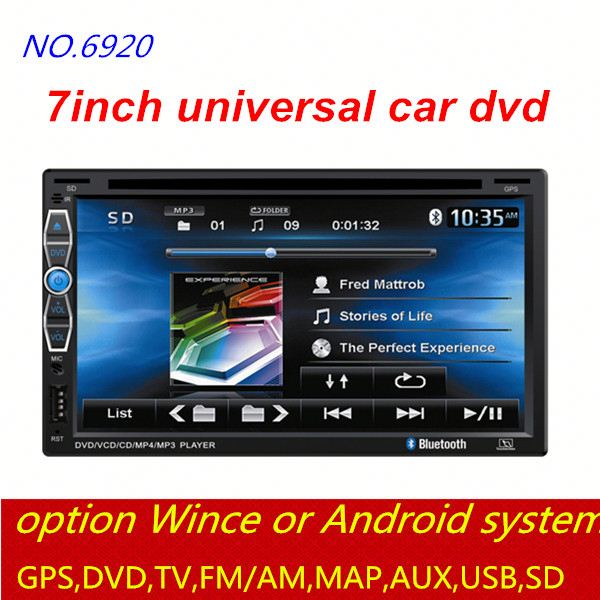 Stable quality with good price for dvd car gps