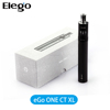 Joye TC Vapor kit VV/VW Joyetech eGo ONE CT Kit 1100mah/2200mah Joye ego one ct starter kit
