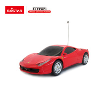Rastar hot selling kids remote control toys car small racing rc cars