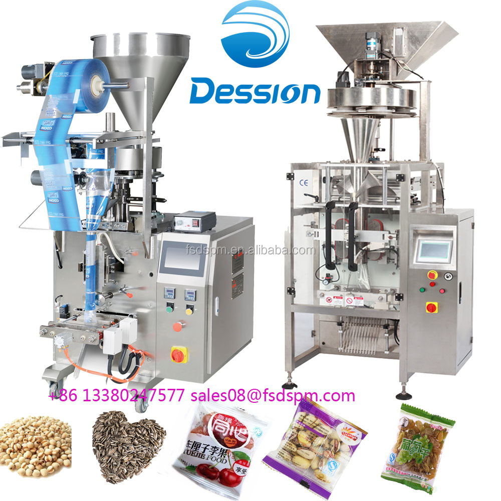 Small Business Automatic Bag Cookies Packing Machine DS-320A