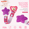 Kean silicone baby Teething pacifier clips/pacifier clip Hanging Toy