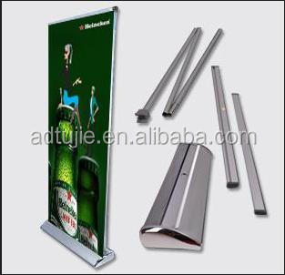 wide screen retractable roll up banner stand in guangzhou