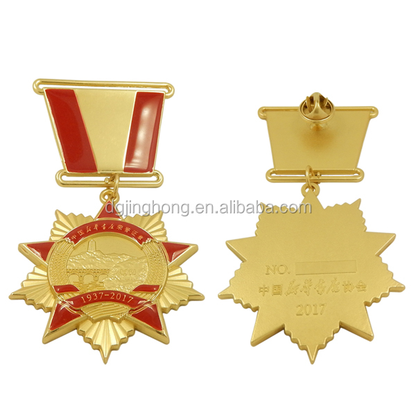 Custom XinHua Book Store 80th Anniversary Metal honor Badge