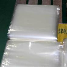 PVC Shrink Film Wrap Flat Bags / plastic film