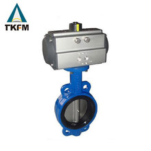 Factory supplier exhaust hydraulic audco motorised butterfly valve for water