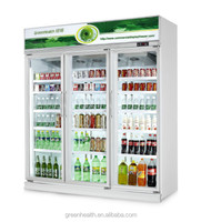 3 Doors Refrigerated Produce Display Cooler Used Supermarket Equipment from China Suppliers