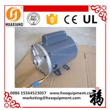 Cooling Fan Air Condition Fan Motor