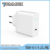 Type C charger with PD Function 29W Super Output Type C Wall Charger