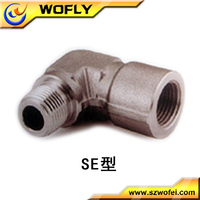 concrete pump volume pipe elbow fitting