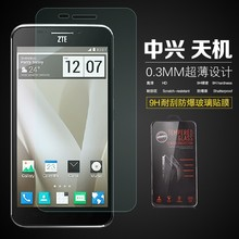 For ZTE S4 Premium Tempered Glass Protector