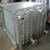 Industrial hot water to heating air heat exchanger with fan