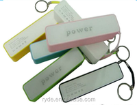 Easy portable 2800MAH power bank with fashion design