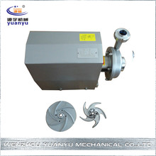 DIN standard competitive price sanitary horizontal single stage centrifugal pump