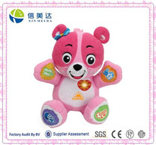 New arrival Electronic Bear Smart Baby Bear Soft Plush Toy