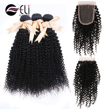 Wholesale Kinky Curly Hair Lace Closure Malaysian Milky Wavy Hair Weft Cuticle Aligned Hair