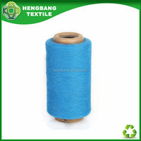 Manufactory open end fleece yarn for sport hoodie