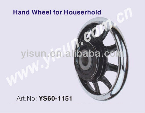 Hand Wheel for Household Sewing Machine