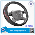 Car Wood Car Steeing Wheel Cover
