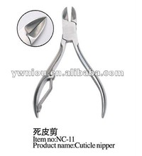 professional Stainless Steel Nail Spoon Pusher Remover Tool Cuticle Nipper Cutter