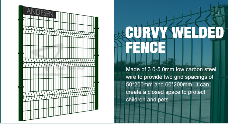 3D curvy PVC metal welded wire mesh panel fencing