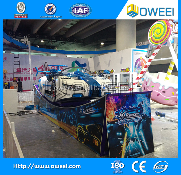 Amusement Track Rides Rotating Speed Rides electric playland need for speed game car racing