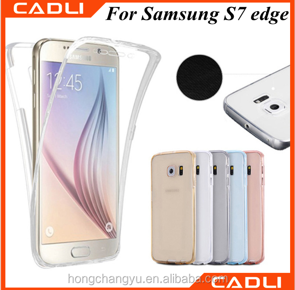 transparent full body protective flip silicone cell phone case for Samsung S7 edge