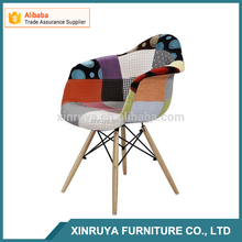 fabric covers cushion Plastic Stool Chair