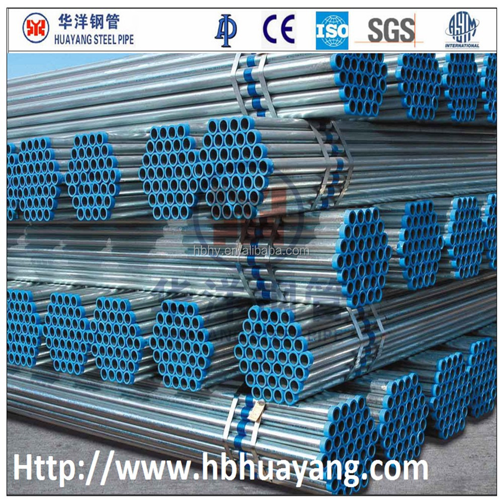 E.R.W Galvanized Steel Pipe