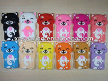 laugh cat silicone case back cover for iphone 4g 4s