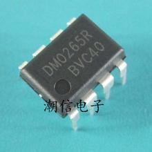 Dip DMo265R integrated switch FPS power supply control brand new authentic--DHDZ New IC DM0265R
