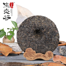 Wholesale sex tonic for men fermentation weights 357g raw puer tea